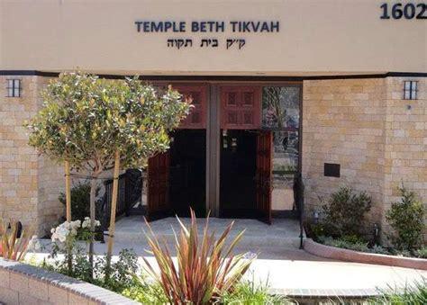 TempleBethTikvah